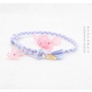 編織 可調節手環 許願繩 幸運繩 手繩 手鍊 手環 夢幻紫 生日禮物