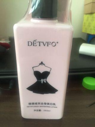 德德維芙全身美白乳