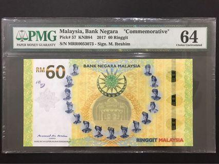 PMG64 MALAYSIA RM60 MRR0053073