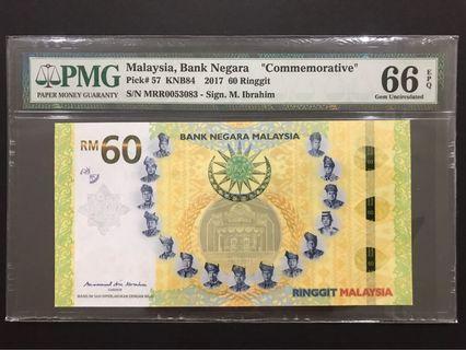PMG66 MALAYSIA RM60 MRR0053083