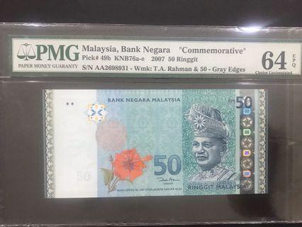 PMG64 MALAYSIA RM50 COMMEMORATIVE  AA2698931