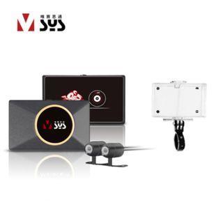 Vsys M7L Motorcycle Car Camera DVR