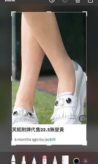 達芙妮小白鞋22.5無發黃