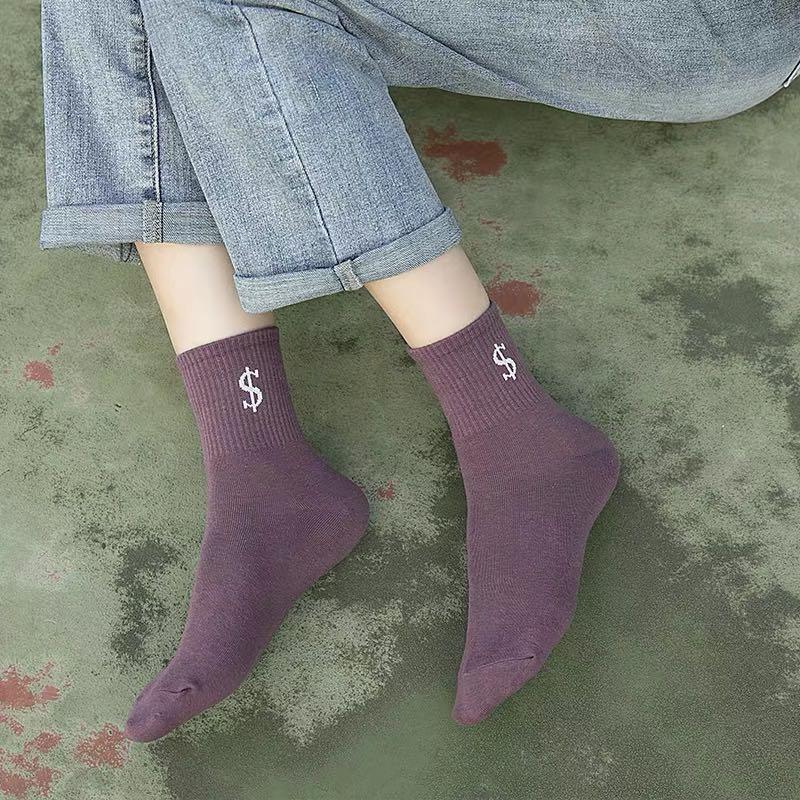 Geeky Math Calf Socks