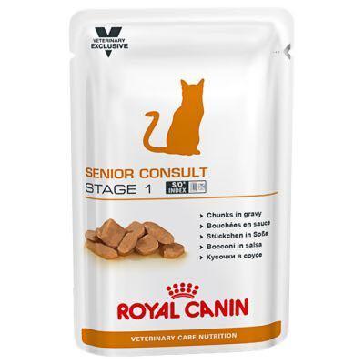 Royal Canin - 老年貓(7歲或以上)濕糧配方100g