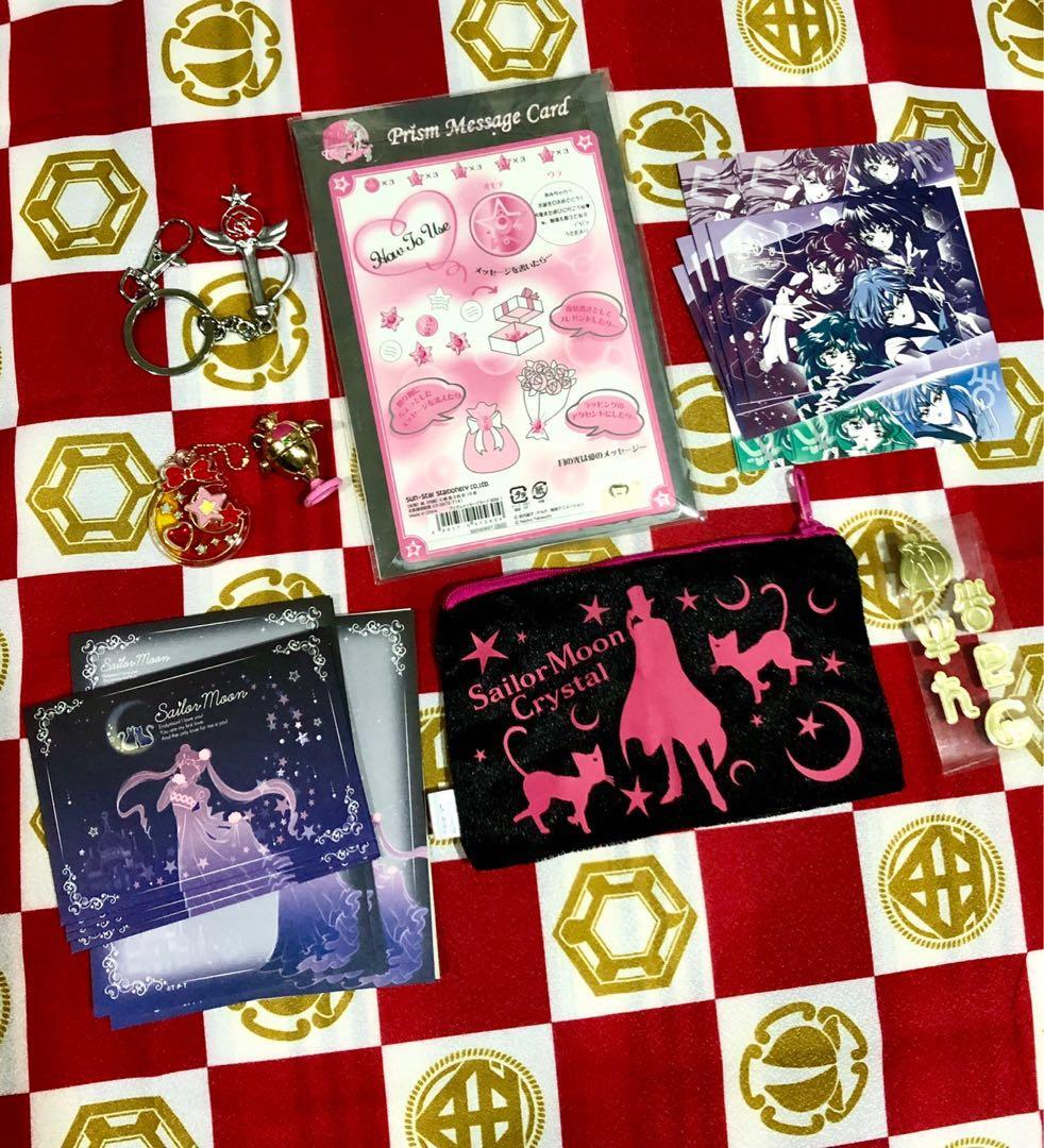 Sailormoon Stuffs
