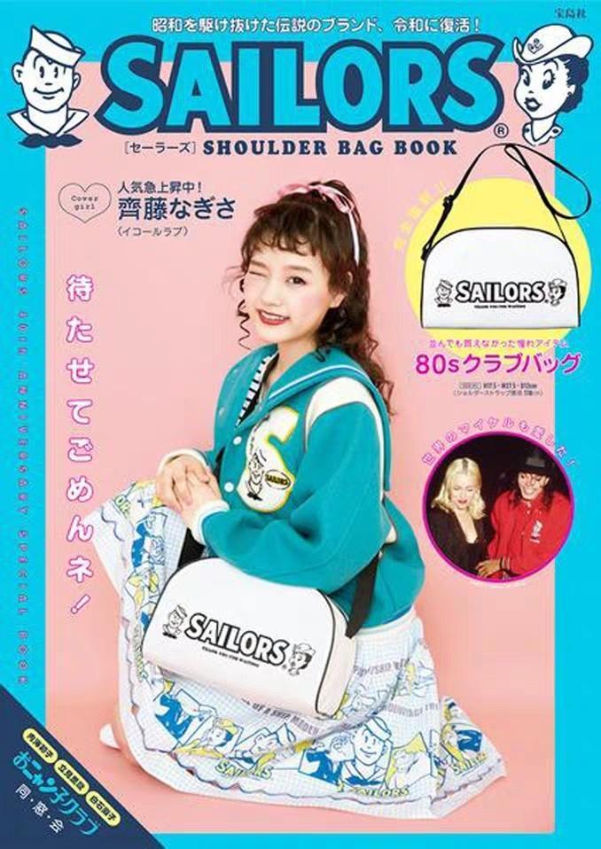 Saliors 日本附錄 海軍風 卡通白色大容量單肩袋 斜挎包 托特包
