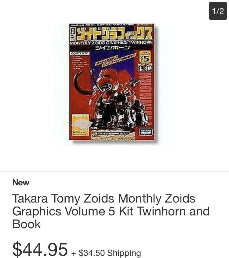 Takara Tomy monthly Zoids graphics twinhorn