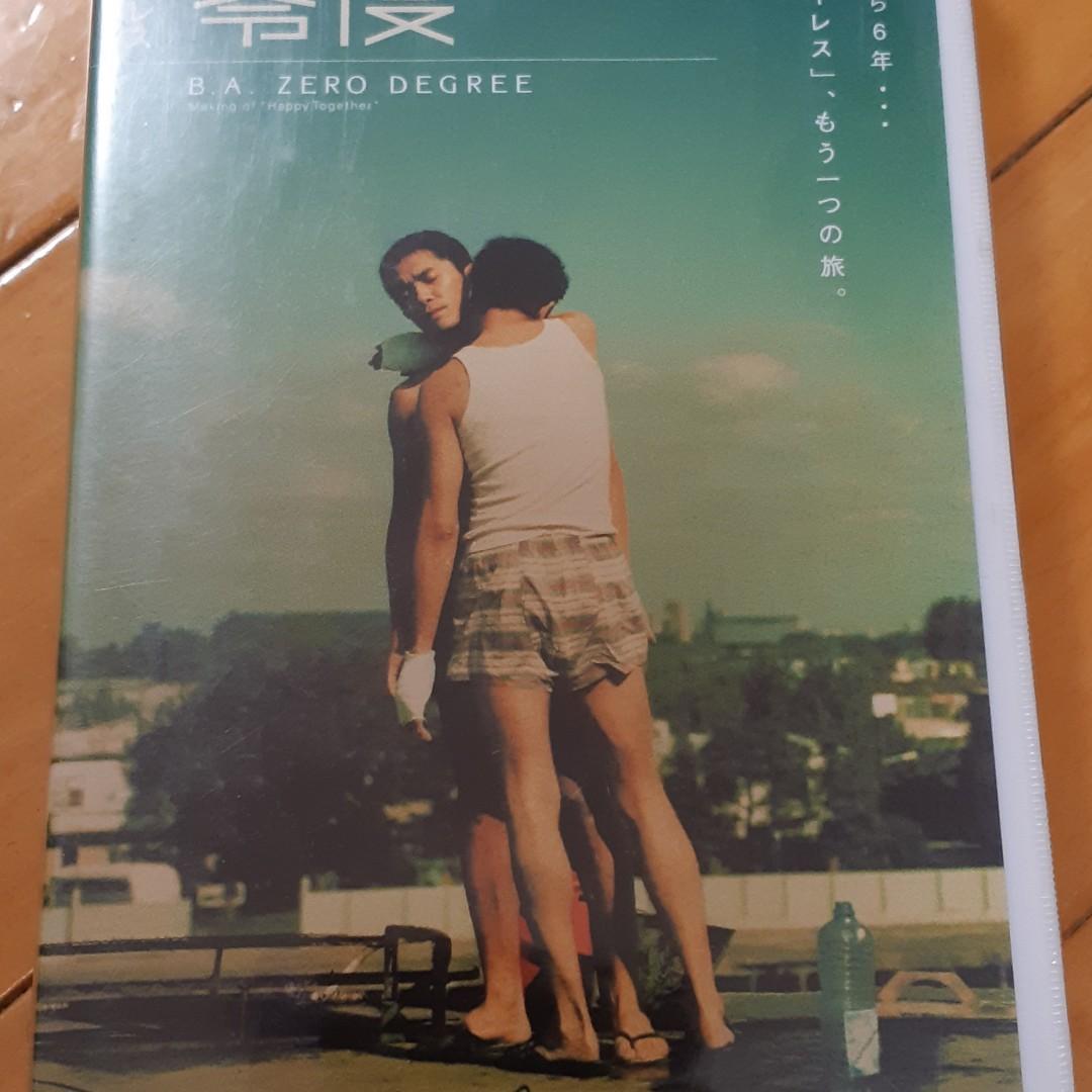 中古日版VHS 春光乍洩