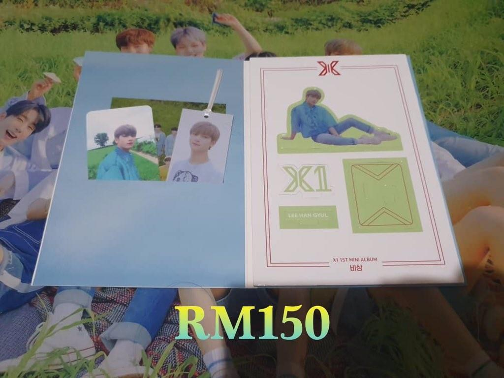 X1 Lee Hangyul full member set for ready stock unsealed bisang version album + First press benefit Hangyul AR photocard