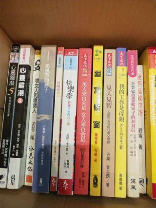 各類書(全部自取算550)  單本90一本