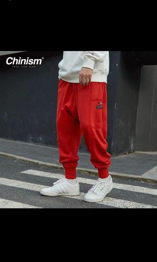 Chinism 休閒潮褲/Chinism trousers #五折清衣櫃