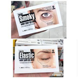 Pre Order The orchid skin eye patch smoky elastic  口香糖眼膜