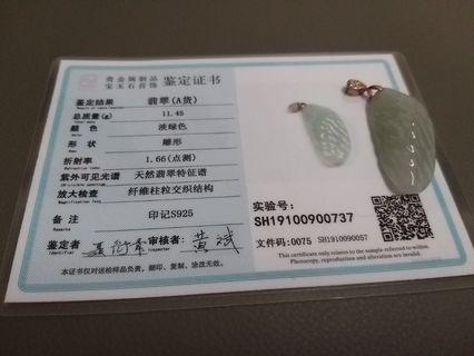 翡翠吊坠~Jade Pendant.