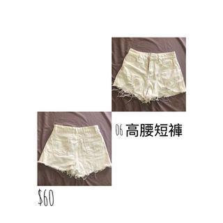 高腰短褲(白色)