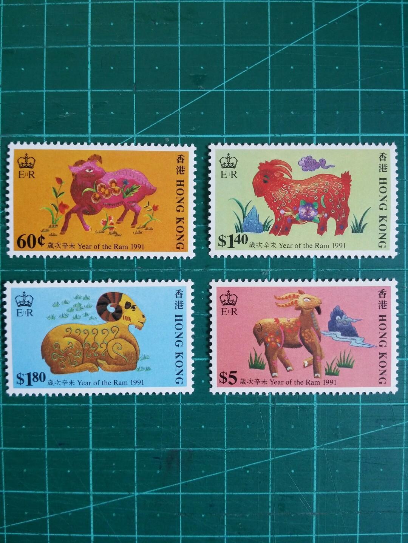 1991 生肖羊年 新票一套