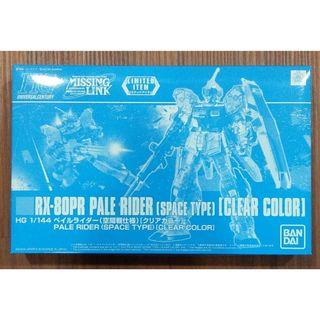 EXPO限定 萬代 HG 1/144 Pale Rider Clear Color 蒼白騎士 灰騎士 空間戰規格 彩透