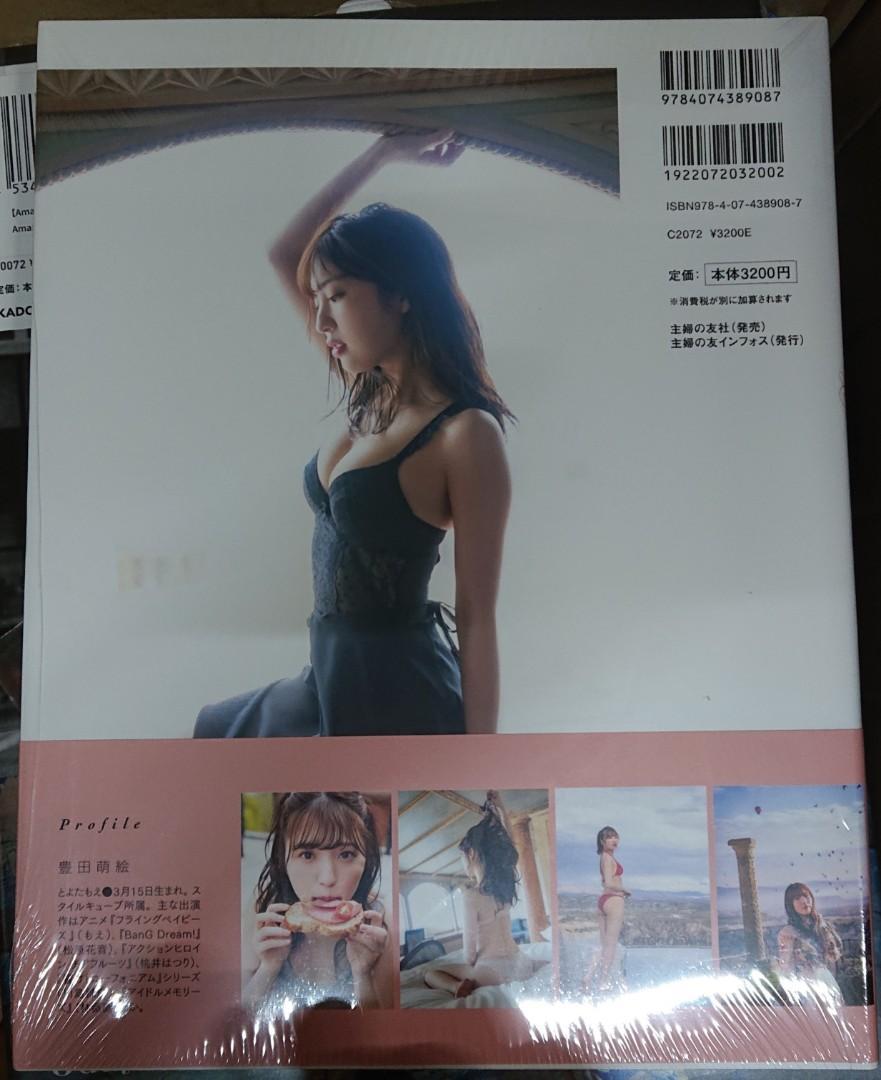 豊田萌絵 (豐田萌繪) moEmotion (限定封面+限定Postcard)