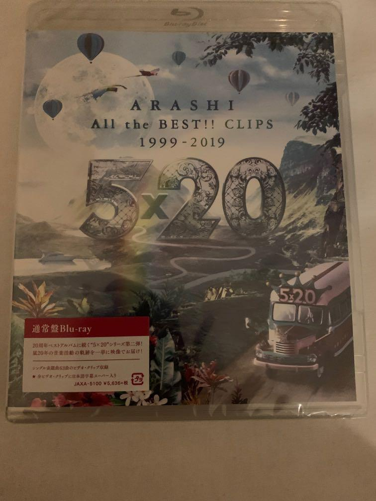 嵐 Arashi All the BEST!!CLIPS 1999-2019