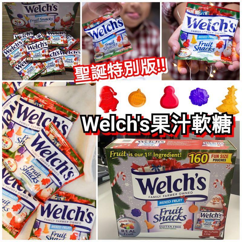 🇺🇲美國製造🇺🇲 Welch's特別版聖誕果汁軟糖 (160包裝)