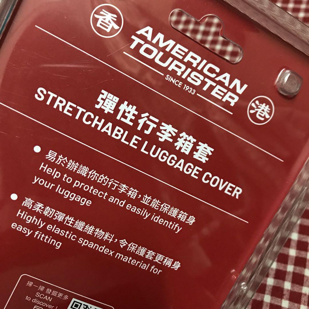 "American Tourister彈性行李套 中碼24""-26""紅白藍香港情懷系列"