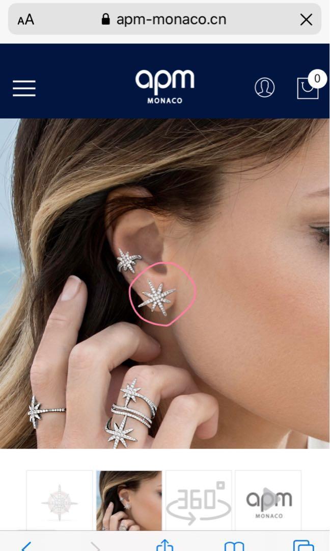APM Monaco Mono Meteorites Stud Earring With Pearl
