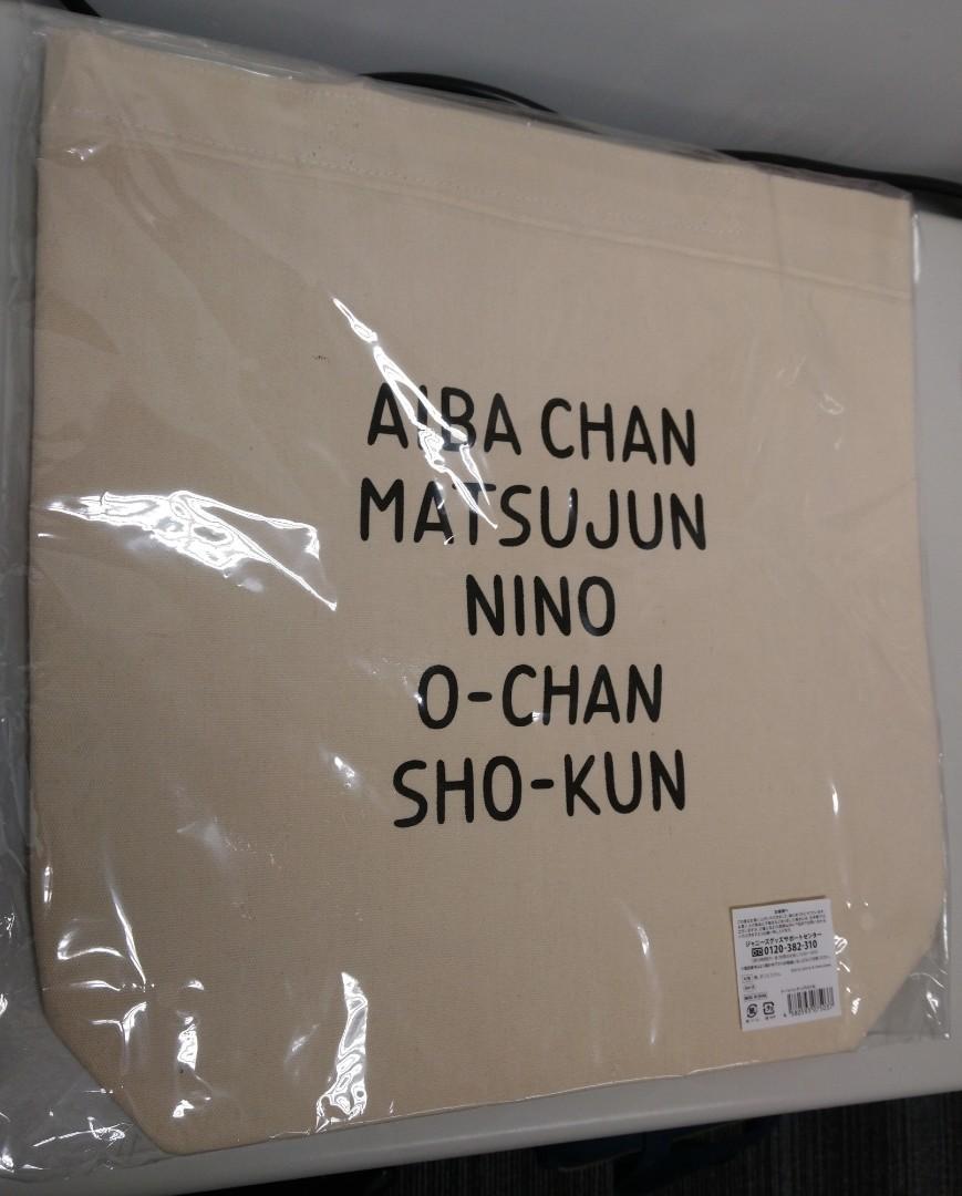 Arashi Exhibition 嵐展 周邊 環保袋