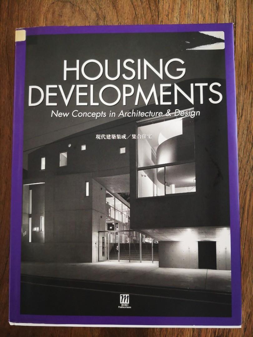 Architecture book - Housing development