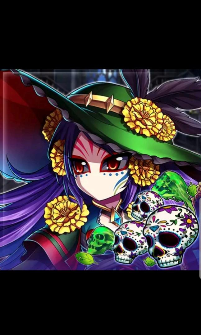 Brave Frontier Boosting Services