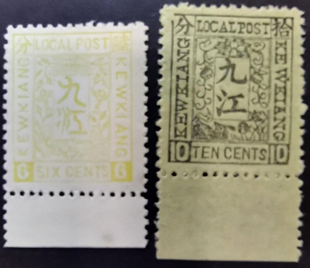 CHINA 1894 KEWKIANG LOCAL TREATY PORT MNH WITH BOTTOM MARGIN