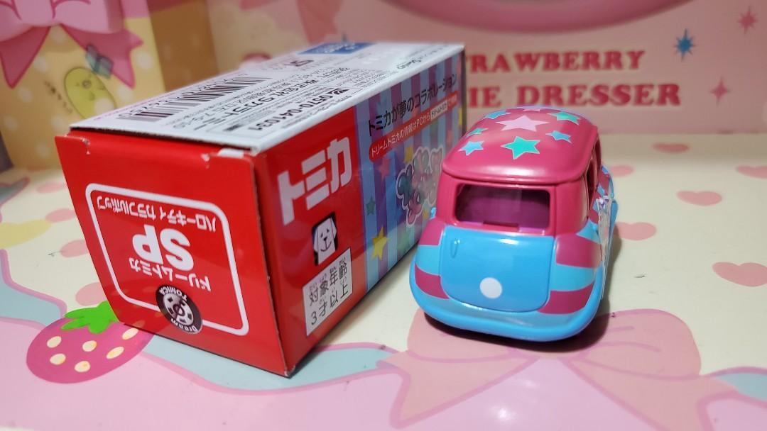 特注 Dream Tomica SP X Hello Kitty 開催紀念