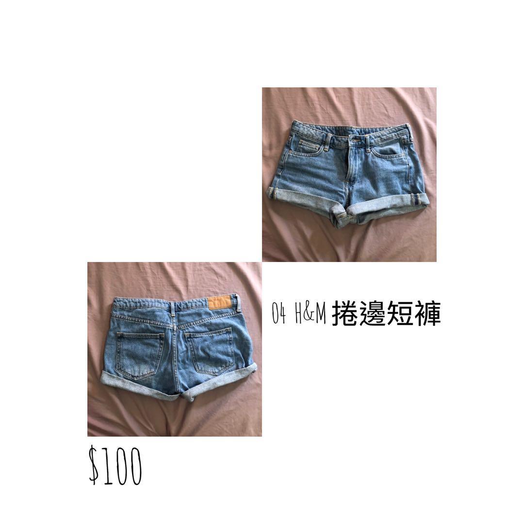 H&M 捲邊短褲