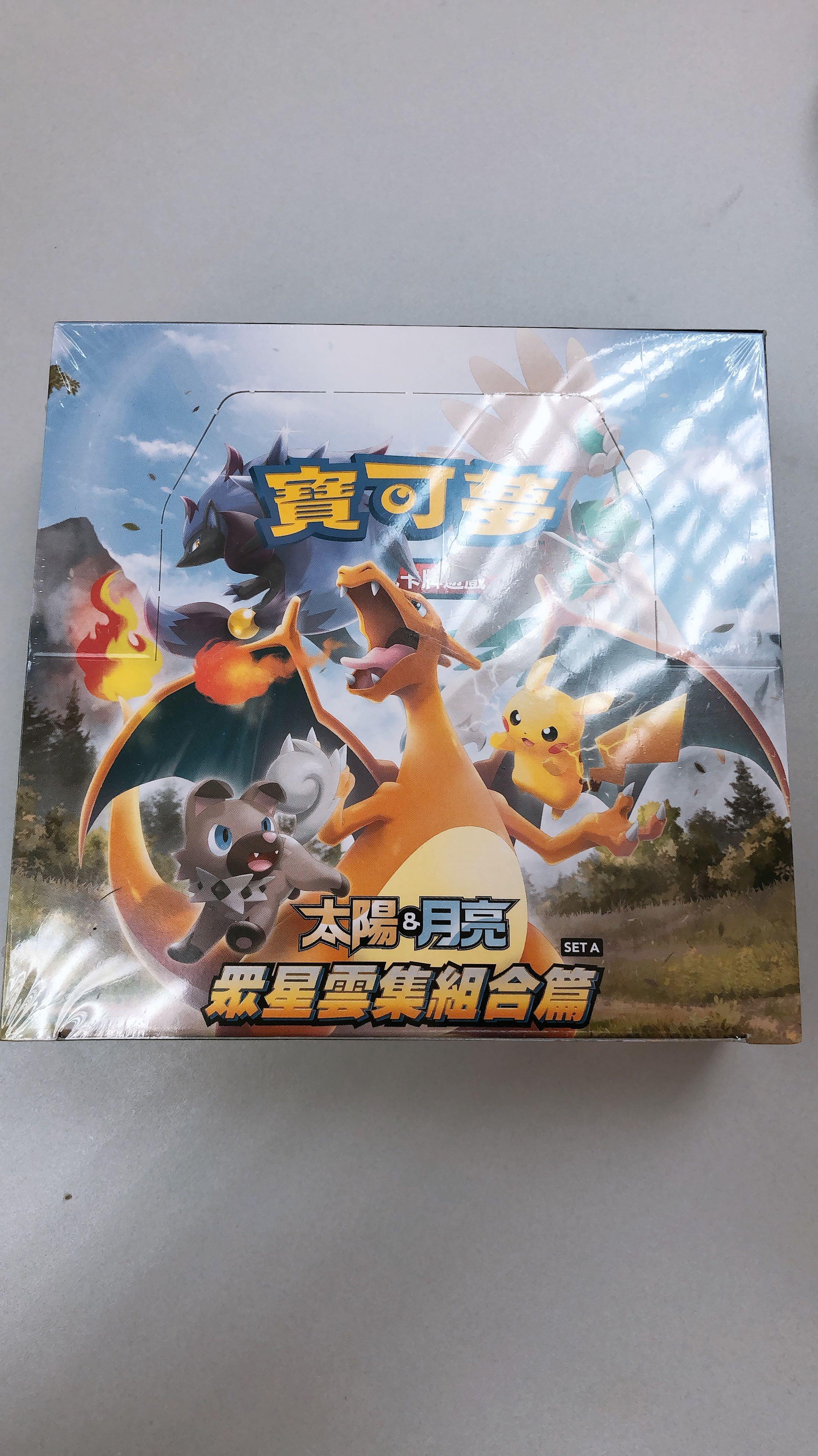 Pokémon card ptcg 寶可夢中文版set A 全新未拆