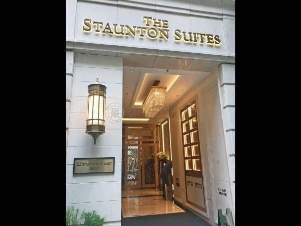 Short term rental at Staunton Suites soho