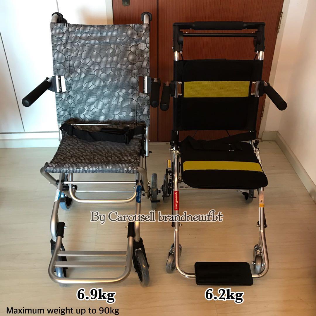 Wheelchair 6.2kg travel aluminium lightweight wheelchair