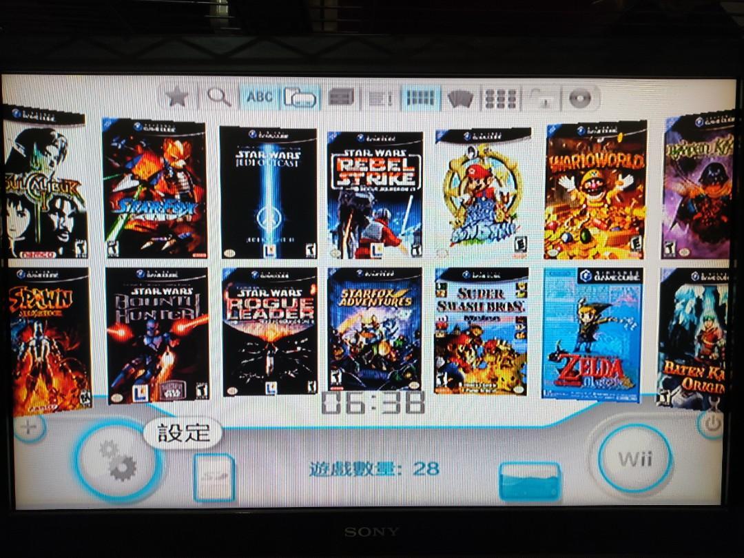 Wii 2TB