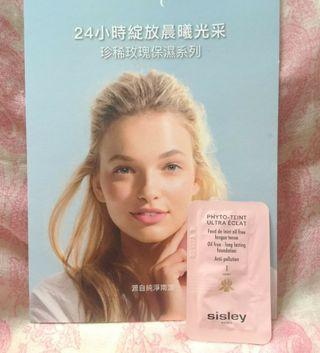 Sisley輕羽淨亮保養粉底液 #01 象牙 #0+香草 1.5ml 公司貨