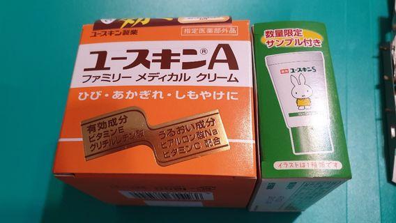 日本帶回的手腳滋潤膏