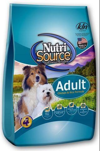 Nutri Source Adult Chicken & Rice (6.8Kg)