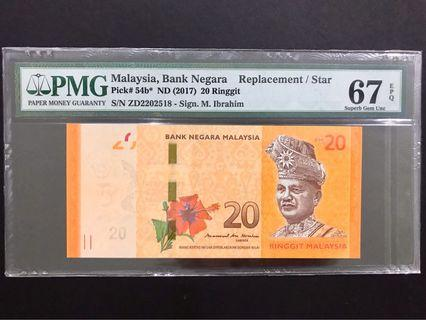 PMG67 MALAYSIA RM20 REPLACEMENT ZD2202518