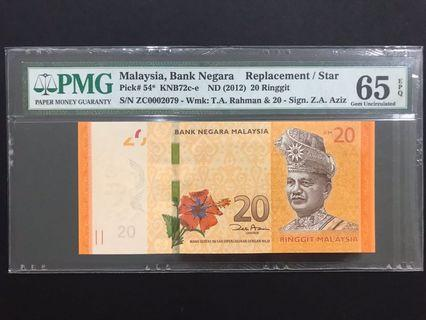 PMG65 MALAYSIA RM20 REPLACEMENT LOW NUMBER ZC0002079