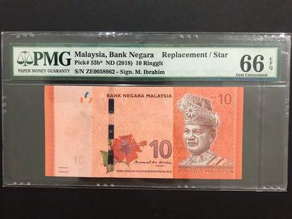 PMG66 MALAYSIA RM10 REPLACEMENT ZE0058962