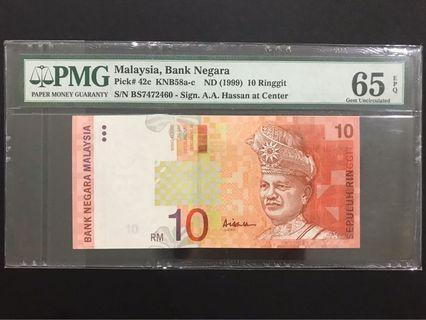 PMG65 MALAYSIA RM10 ALI CENTER SIGN BS7472460
