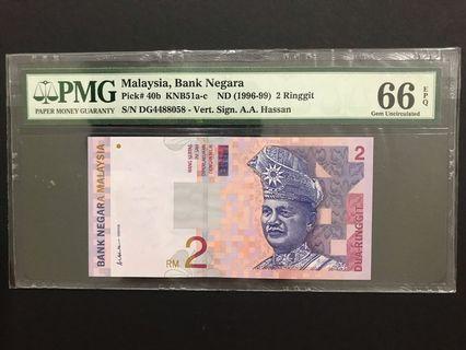 PMG66 MALAYSIA RM2 ALI SIDE SIGN DG4488058