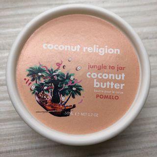 椰子油(葡萄柚味)