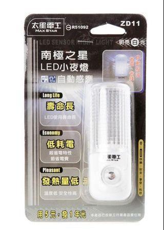 太星ZD11 南極之星LED小夜燈(白光)