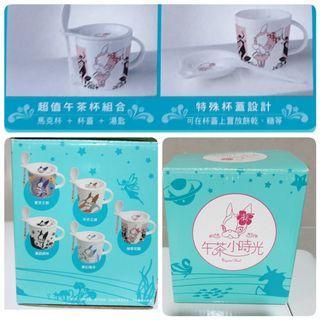 crystal Ball午茶杯組 (杯+蓋+匙)  5種圖案,隨機出貨