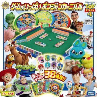 【預購】日本 | 玩具總動員4(785240):38種遊戲組!將棋+黑白棋+象棋+紙牌(包裝:45x45x5.2cm)_免運。