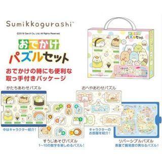 【預購】日本 | 角落生物(785485):拼圖!遊戲玩具組(尺寸:15.5×20.5×2.5cm)_免運。