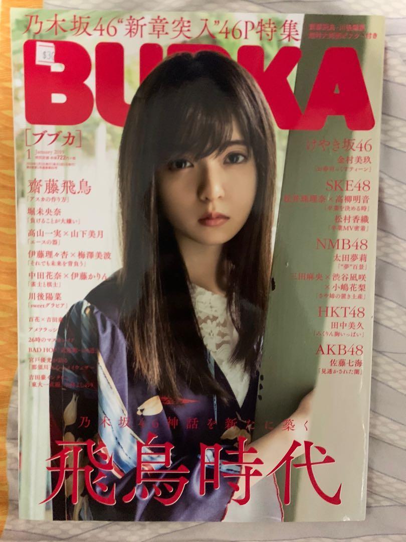 乃木坂46雜誌